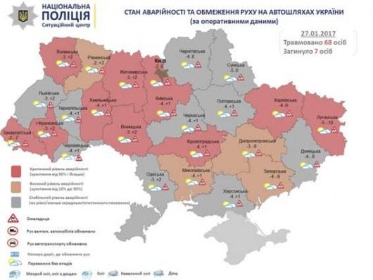 В10 областях Украинского государства зафиксирован критический уровень аварийности на трассах